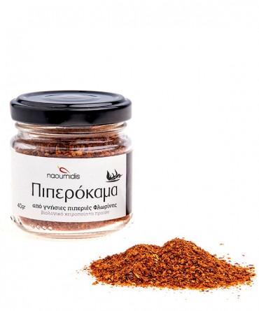 Naoumidis - Piperokama Sundried Hot , 40 gr