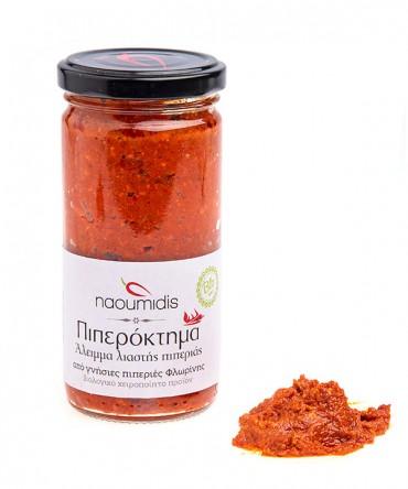 Naoumidis - Piperoktima Filetopiperia hot spread