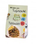Ecogaia Farm - Mixture for Taboule