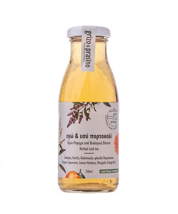 Grizo Prasino – Me & You Orange, 250ml, iced herbal teas, without sugar