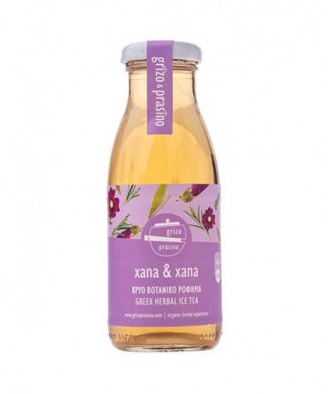 Grizo Prasino –   xana & xana,iced herbal teas, sugar