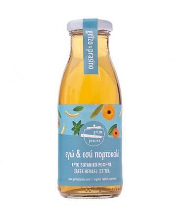 Grizo Prasino -Me & You Orange,   iced herbal teas, sugar