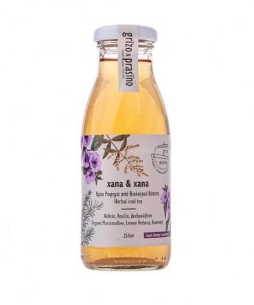 Grizo Prasino – xana & xana , 250ml, iced herbal teas, without sugar