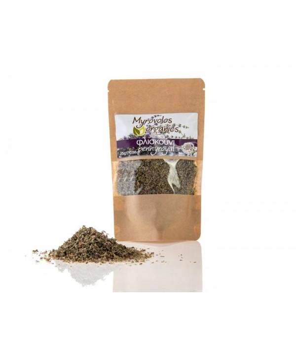 Myrovolos Organics - Organic  Pennyroyal (wild mint),