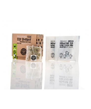 Taygetos Herbs  - Organic Sideritis (mountain Tea)